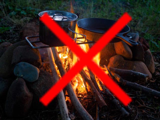 焚き火禁止